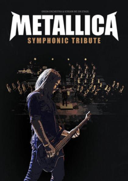 Metallica с Симфоническим Оркестром Tribute Show